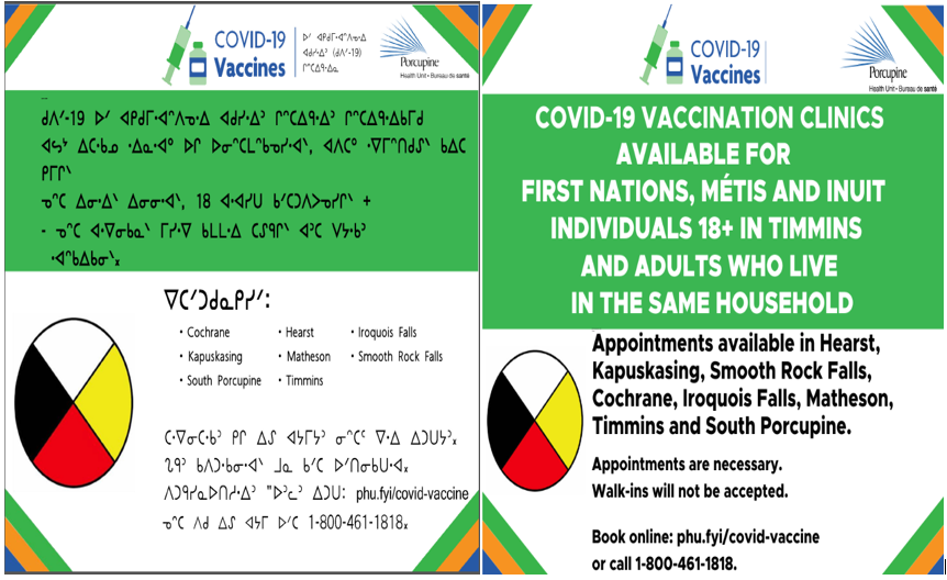 Upcoming Vaccine Clinic